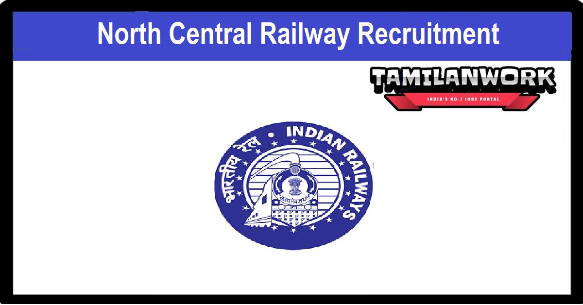 उत्तर मध्य रेलवे भर्ती