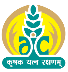 Agriculture Insurance Company of India Recruitment 2020 - Skill District Manager Posts