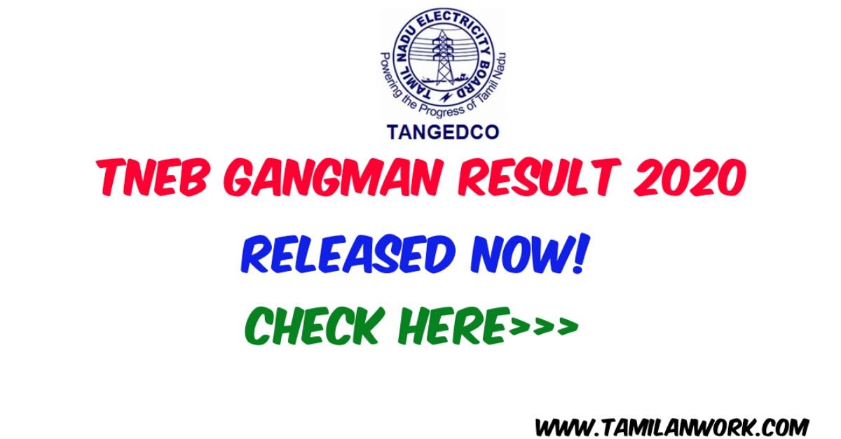 TNEB TANGEDCO Gangman (Trainee) Result 2020