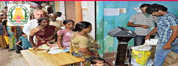 Thoothukudi District Ration Shop Sales Person & Packer Posts