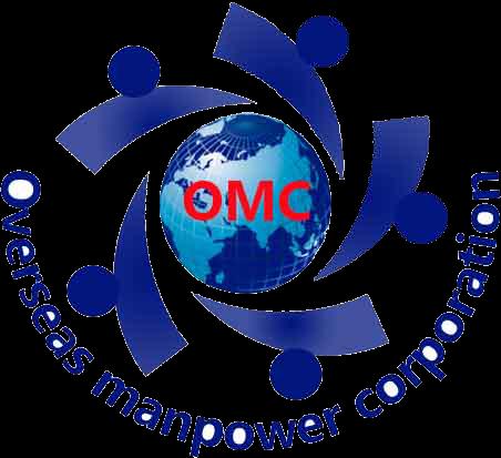 OMCL Recruitment 2020 - Skill 600 Staff Nurse Posts