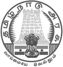 Sathunavu Amaipalar Salem 2020 – Skill Organizer, Cook & Assistant Posts