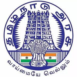 Erode District Child Protection Officer Recruitment 2020 Inspiring Outreach Worker Posts