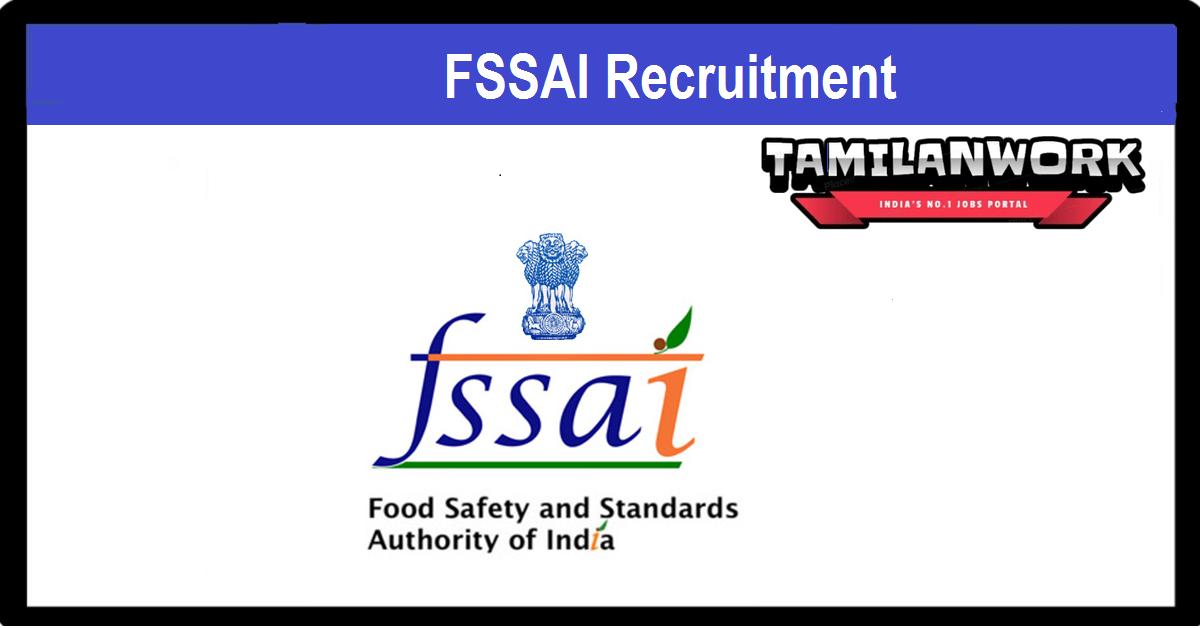 एफएसएसएआई भर्ती