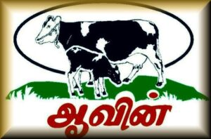 AAVIN Madurai Recruitment 2020 Apply Veterinary Consultant Posts