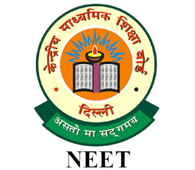 NEET Result 2020 {Live} Inspiring to Released @ntaneet.nic.in