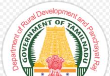 TNRD Cuddalore Recruitment 2020 Inspiring Panchayat Secretary Posts