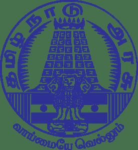 Chennai Social Welfare Department Recruitment 2021