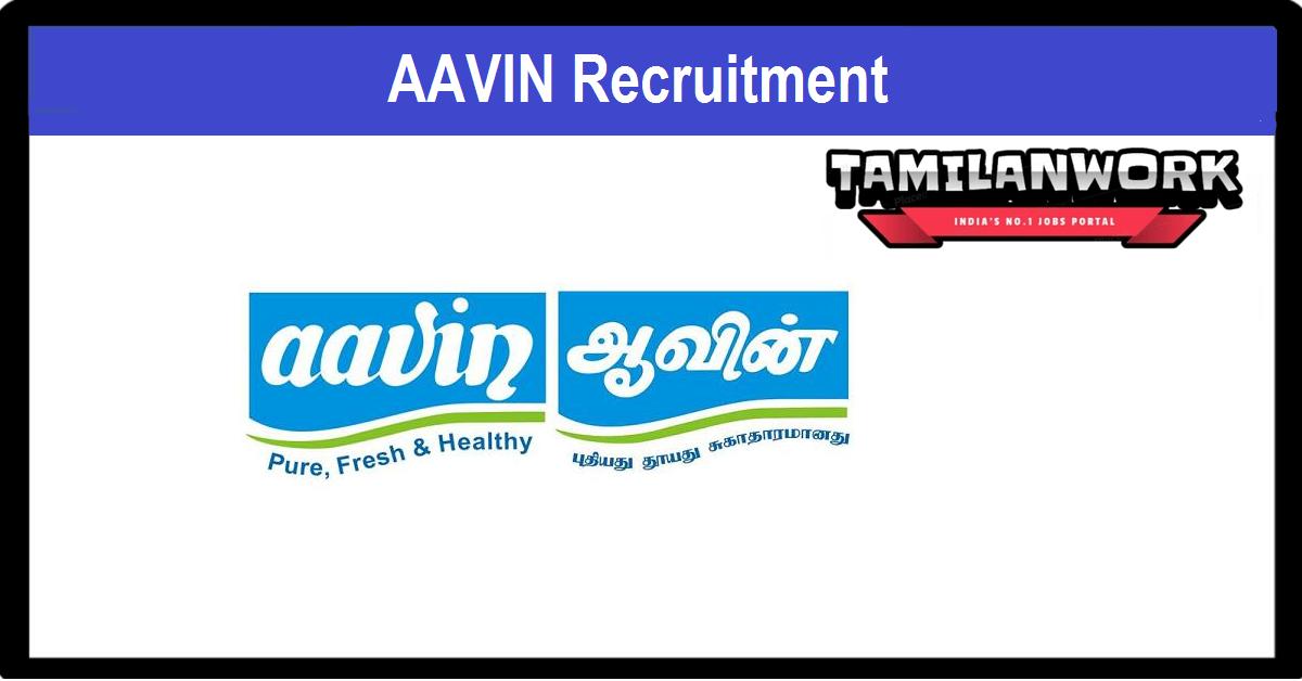Aavin Erode Recruitment