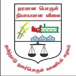 TNCSC Thanjavur Recruitment 2021
