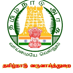Tiruvallur Revenue Department Recruitment 2021