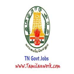 Latest TN Govt Jobs 2021 14510+ Skill Tamilnadu Govt Jobs 2021