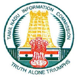 Tamilnadu Secretariat Recruitment 2021