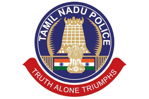 TN Police Technical Officer, Wireman Jobs 2021