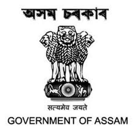 Assam Animal Husbandry Veterinary Department Recruitment 2021