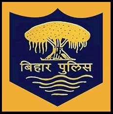 CSBC Bihar Police Recruitment 2021