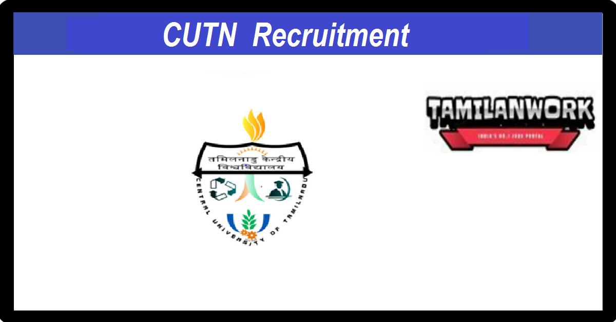 CUTN Recruitment