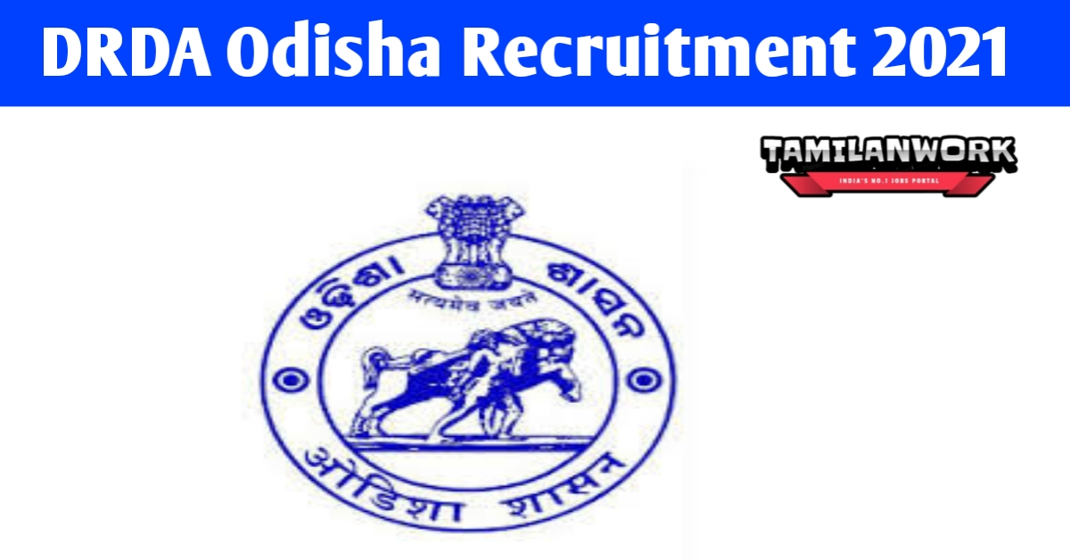 DRDA Odisha Recruitment