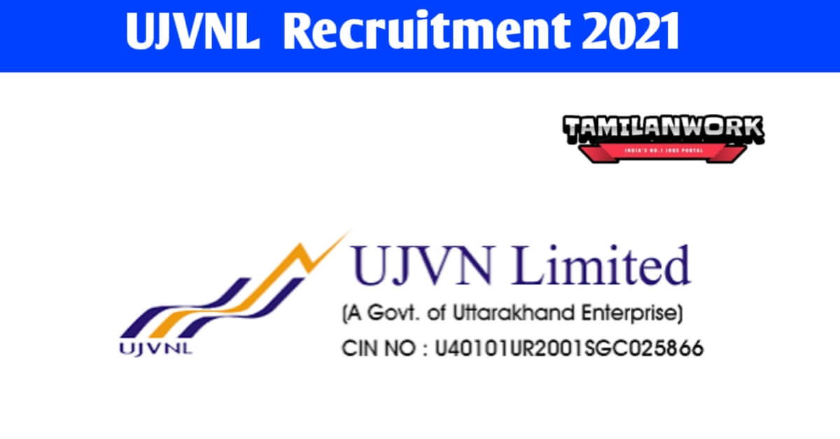 UJVNL AE Recruitment 2021