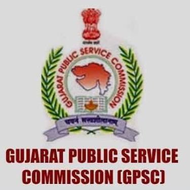 GPSC Recruitment 2021