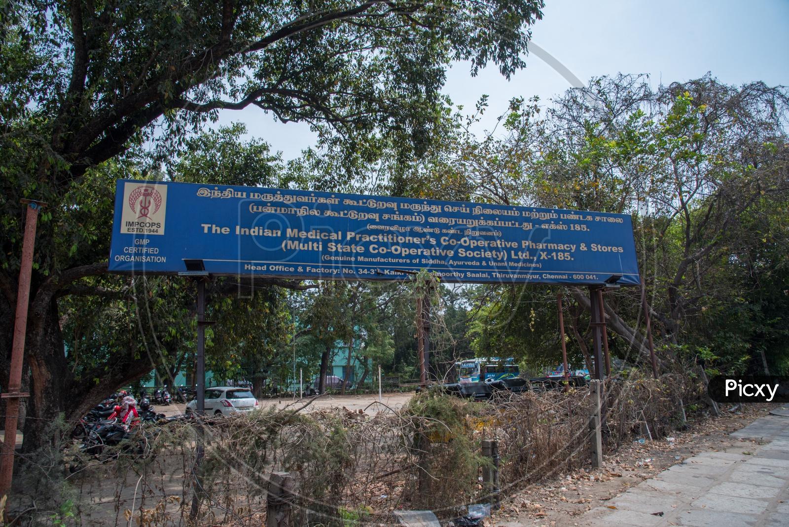 IMPCOPS Chennai Recruitment 2021