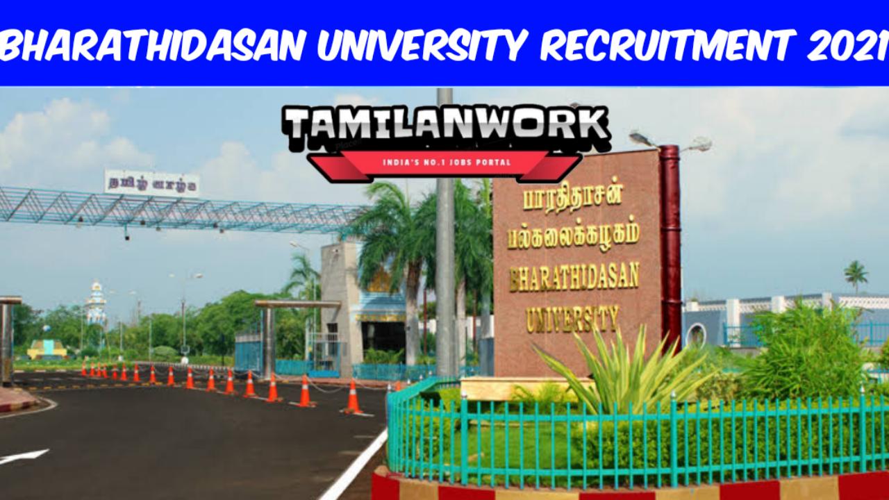 Bharathidasan University Recruitment 2021
