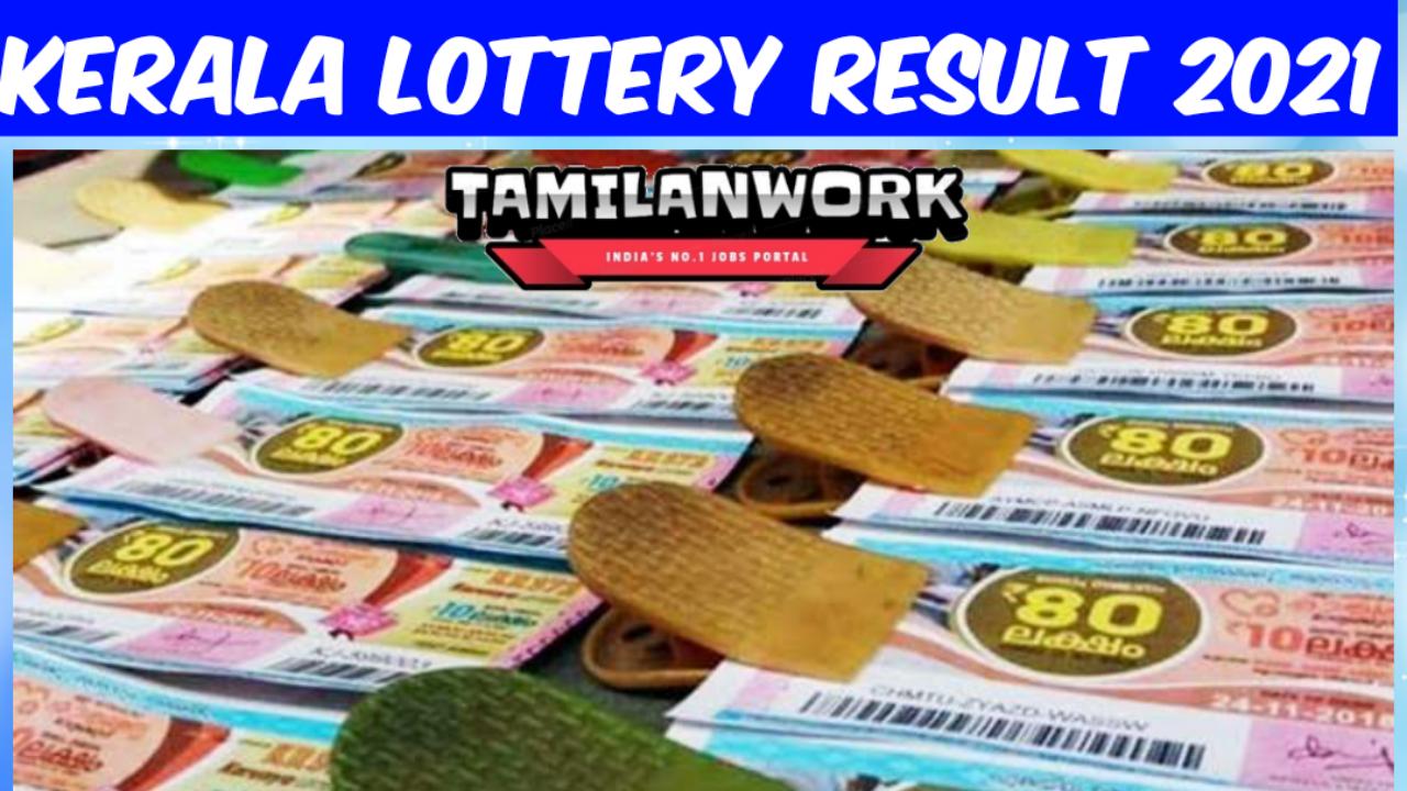 Kerala Lottery Result 29.3.2021