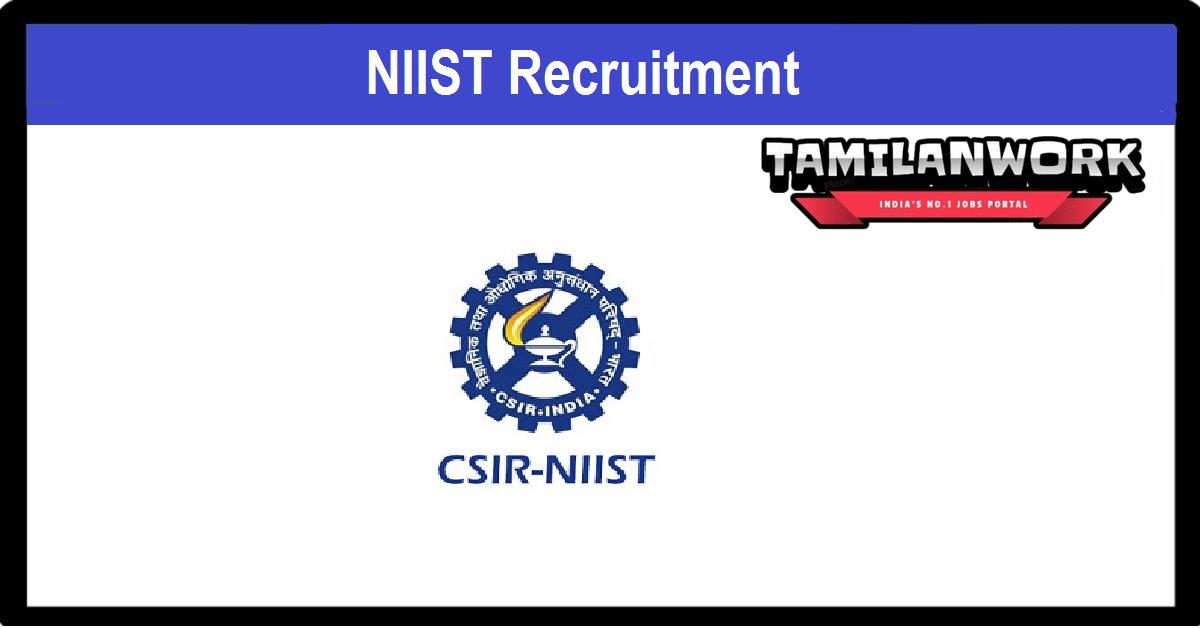 NIIST Recruitment
