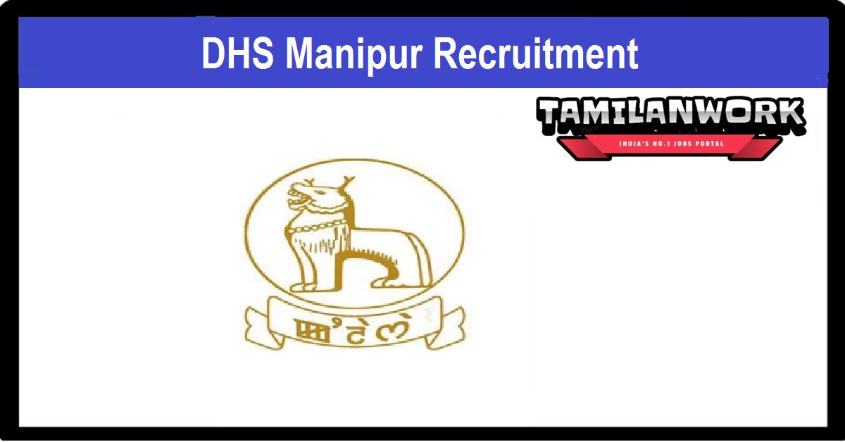 DHS Manipur Recruitment