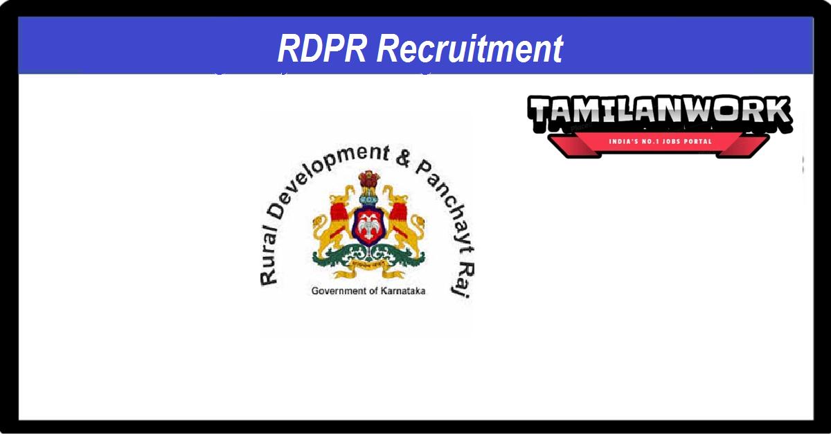 RDPR Recruitment