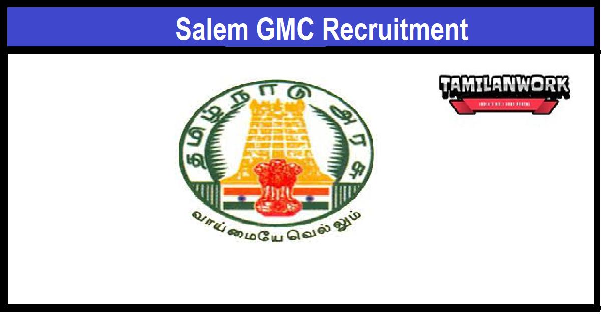 Salem District Recruitment