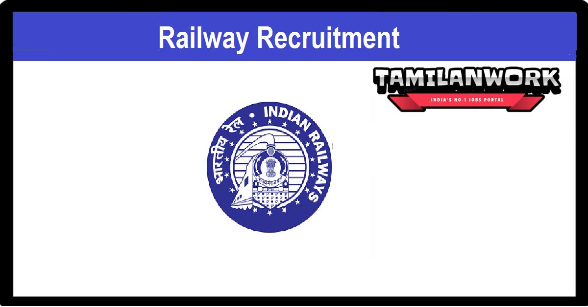 पश्चिम रेलवे भर्ती 2021