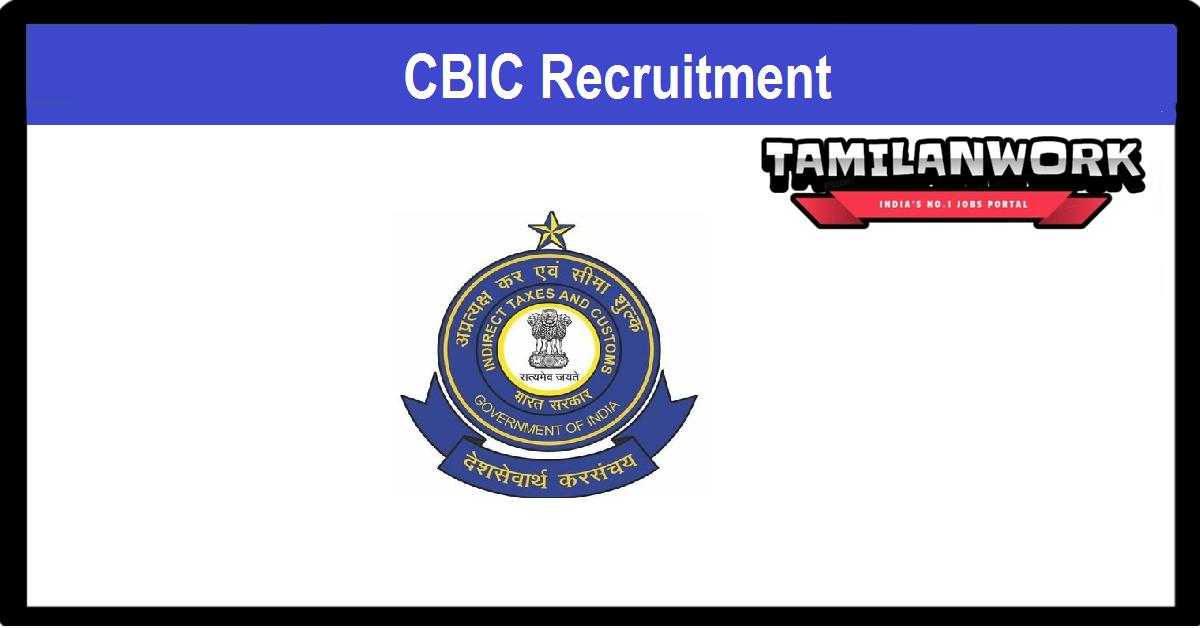 CBIC Recruitment