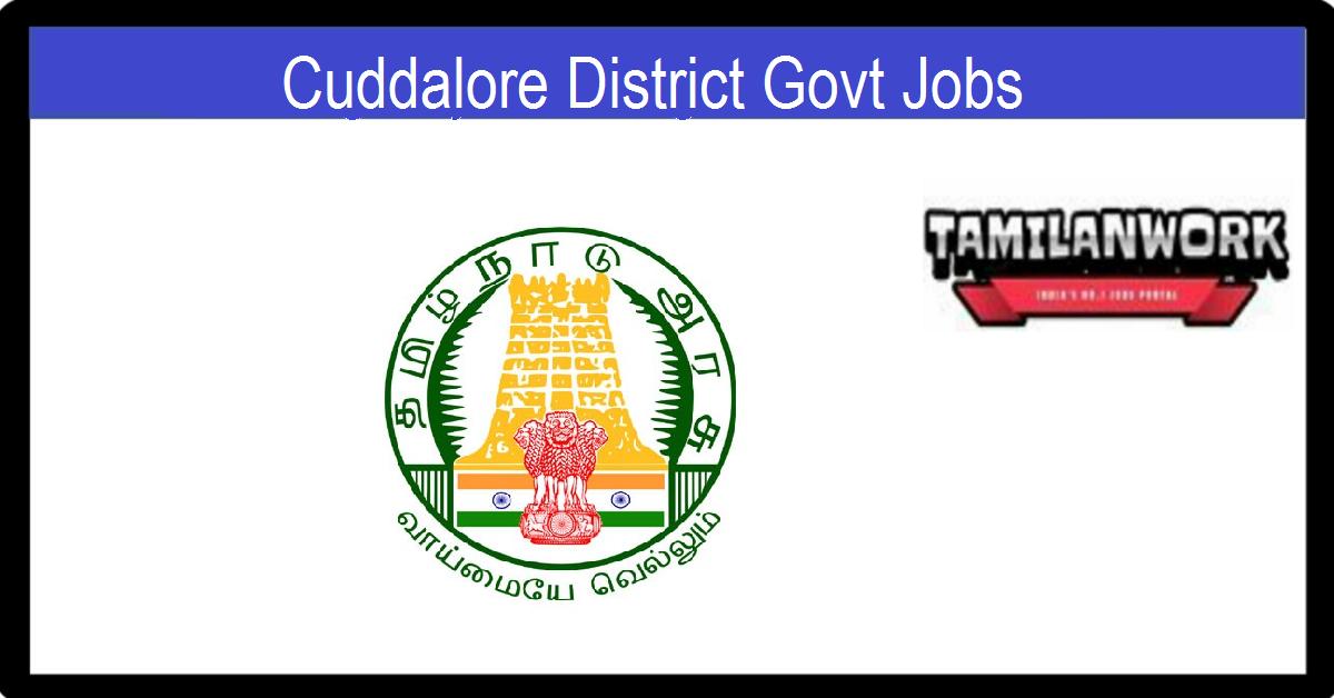 Cuddalore District Govt Jobs