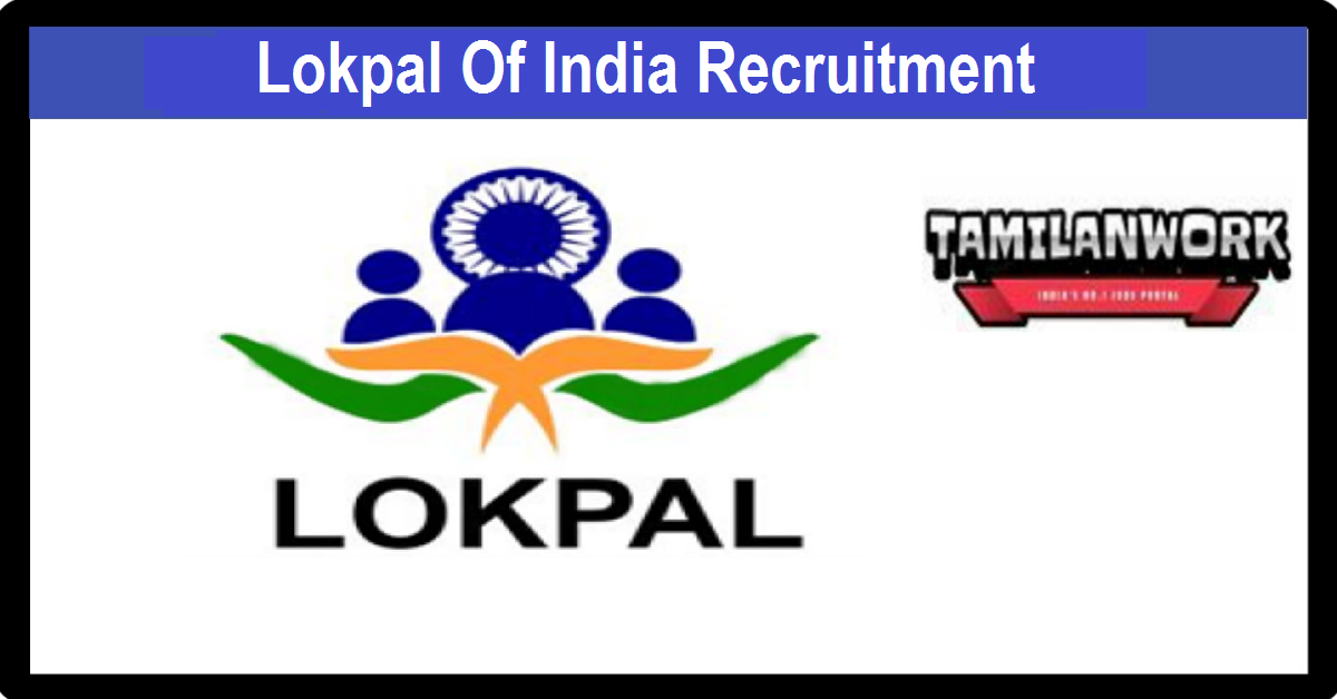 Lokpal Of India Recruitment