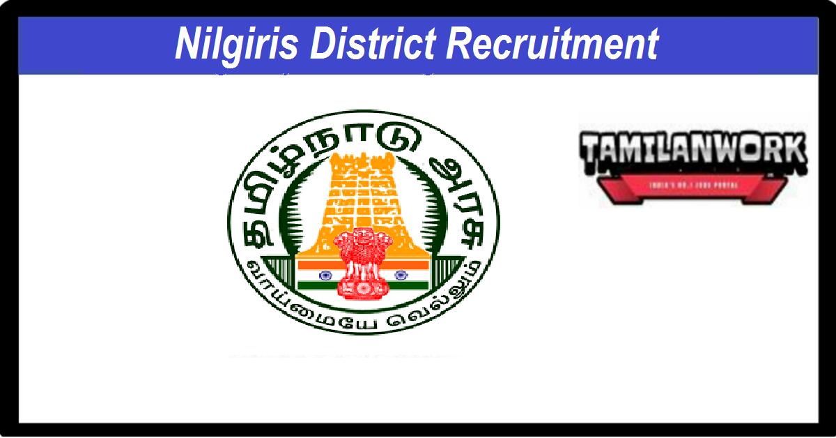 Nilgiris District Recruitment