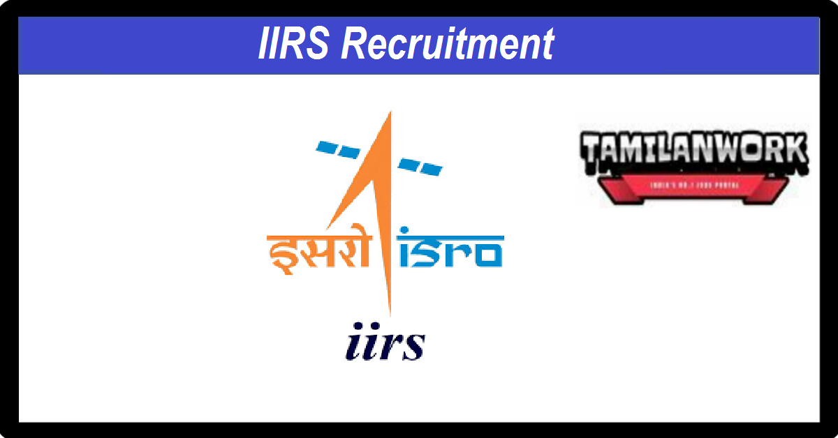 IIRS Recruitment