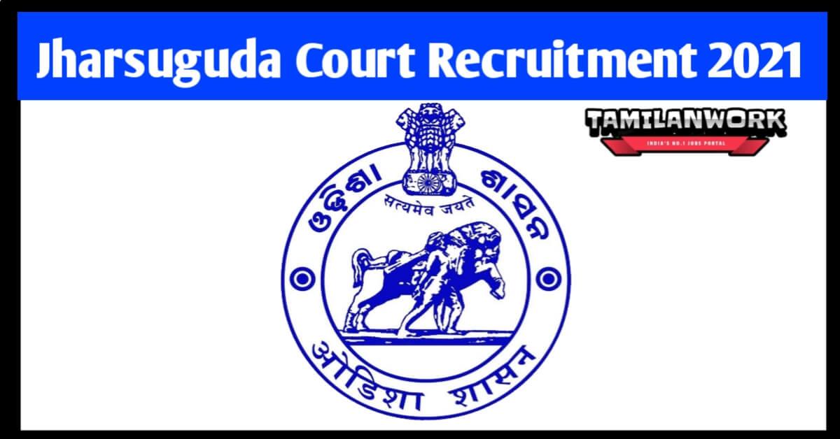 Jharsuguda District Court Recruitment