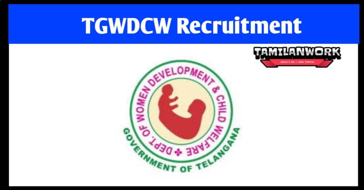TGWDCW Recruitment 2021