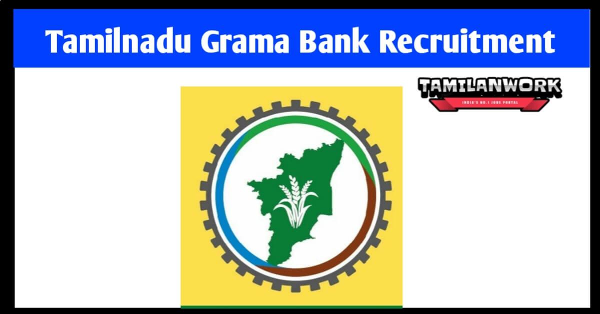 Tamilnadu Grama Bank recruitment