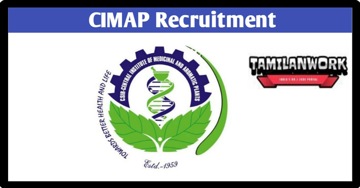 CIMAP Recruitment