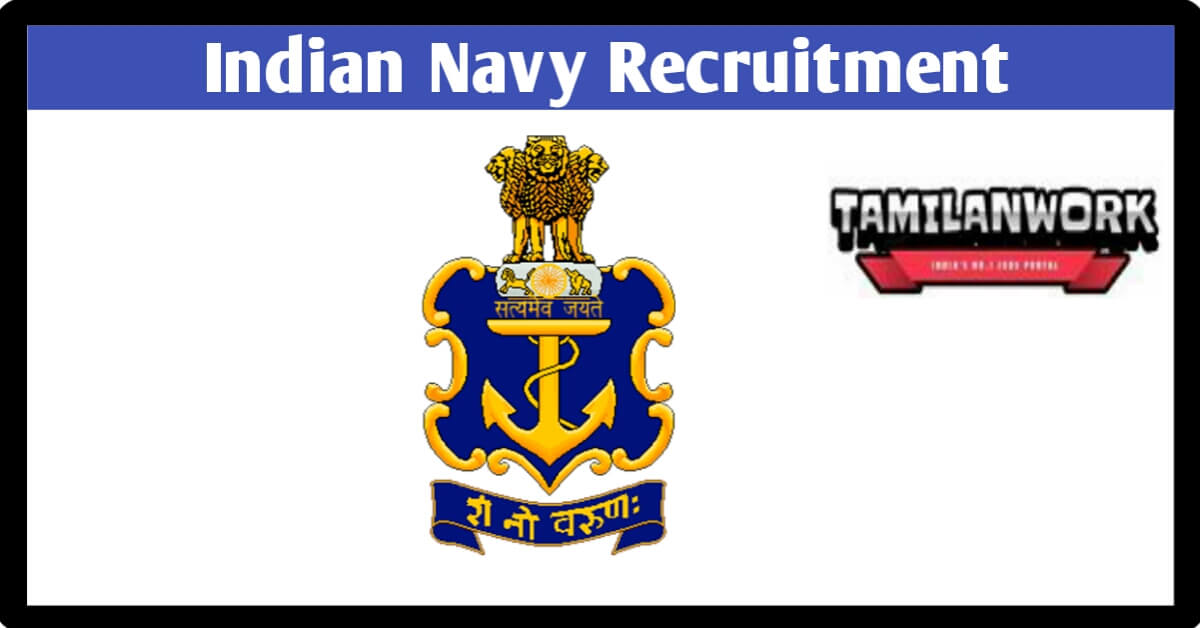 भारतीय नौसेना एमआर भर्ती