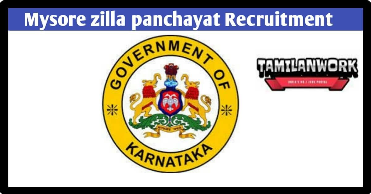 Mysore Zilla Panchayat Recruitment