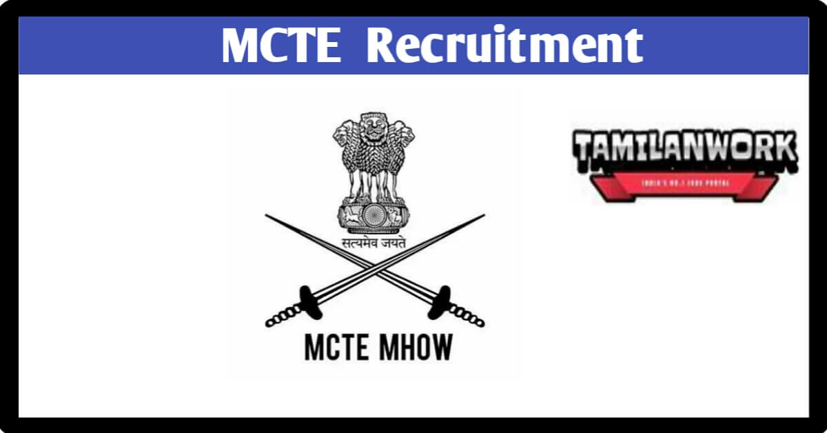MCTE Recruitment