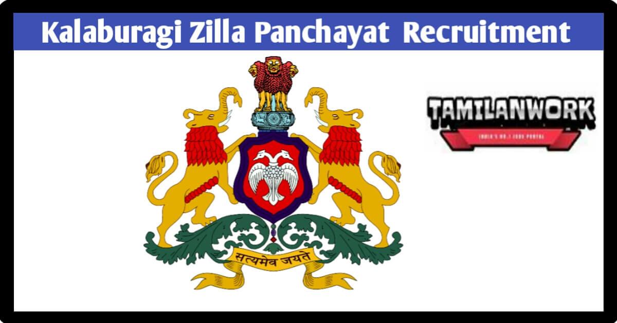 Kalaburagi Zilla Panchayat Recruitment