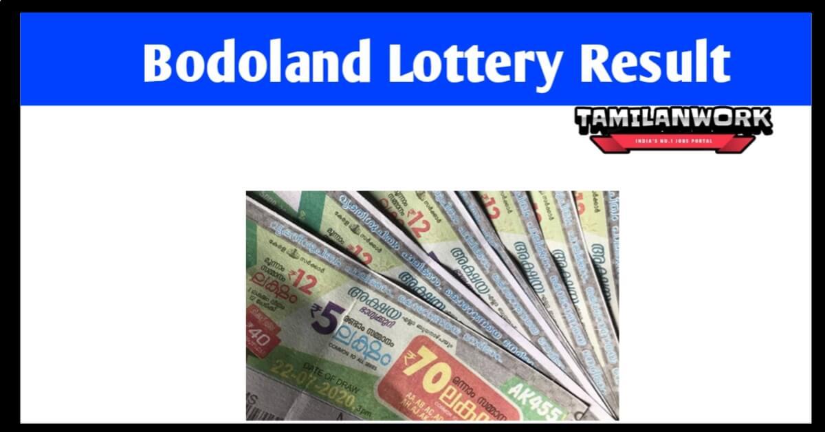 Bodoland Lottery Result 2.10.2021