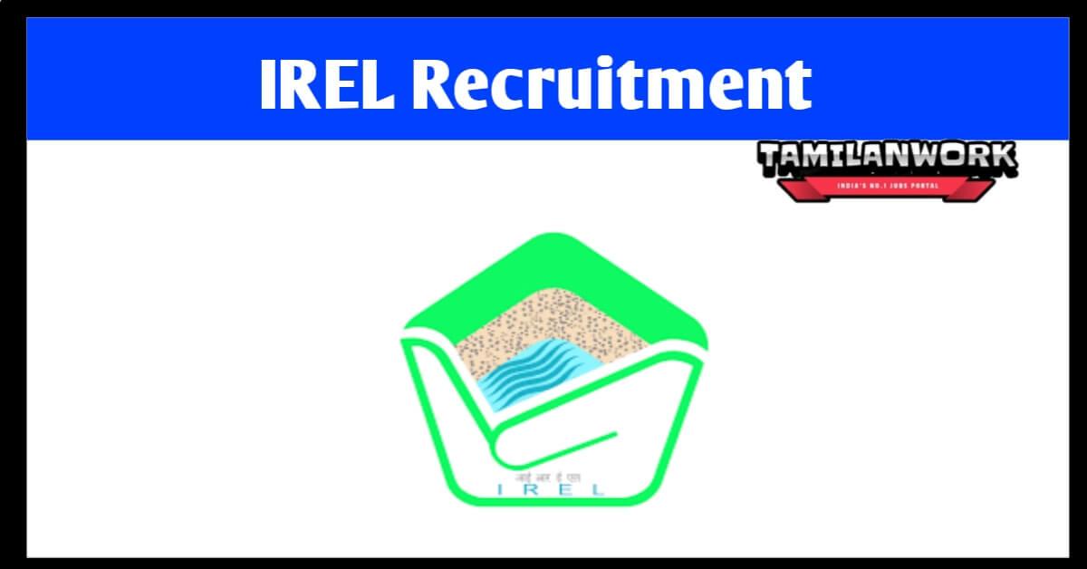 आईआरईएल भर्ती