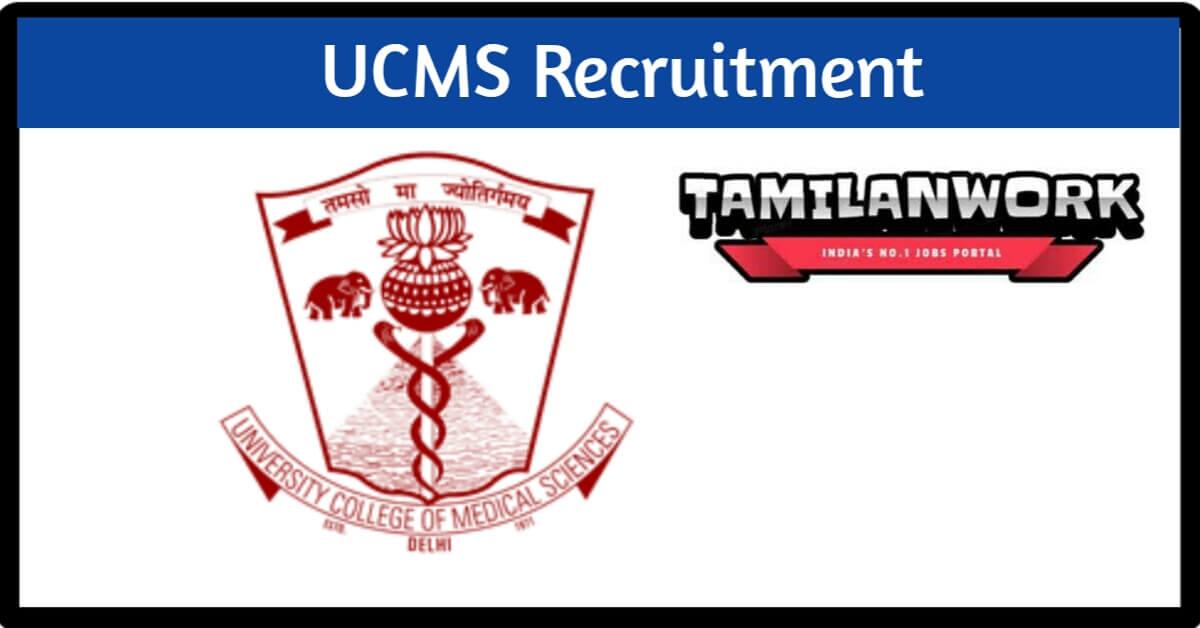 UCMS Recruitment
