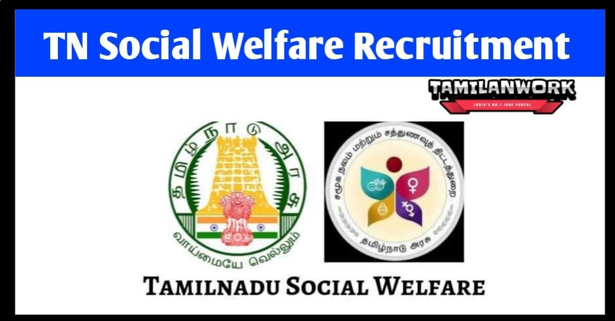 TN Social Welfare Department Recruitment