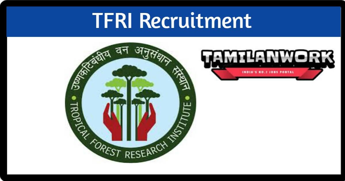 TFRI Recruitment